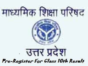 Pre-Register UP Board Class 10th/High School Results 2013