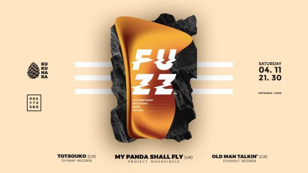 FUZZ #2 - Contemporary Electronic Music Festival: Σάββατο 4 Νοεμβρίου @ Πολύτεχνο (Κέρκυρα)