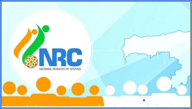 National Register of Citizens (NRC)