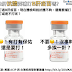沒有B型肝炎抗體,需要補打B肝疫苗嗎 (Are Booster Doses of Hepatitis B Vaccine Recommended?)