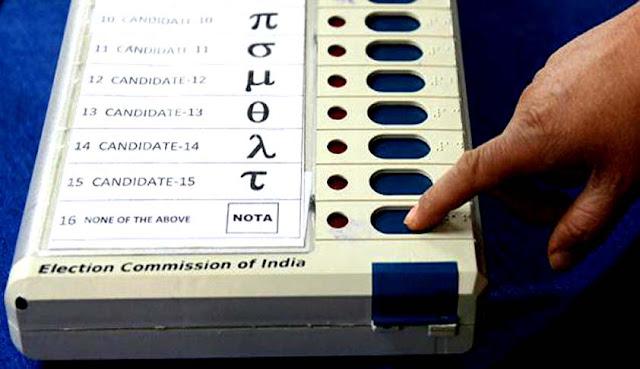 पश्चिम बंगाल सहित 4 राज्यों और पुड्डुचेरी में विधानसभा चुनाव के कार्यक्रम का ऐलान, 19 मई को होगी मतगणना