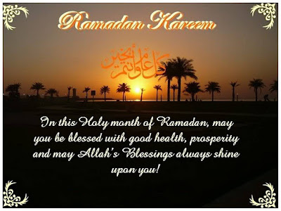 Ramzan mubarak 2016 greetings