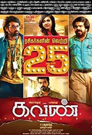 Kavan (2017) Hindi Dubbed Full Movie HDRip 720p