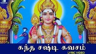 Kandha Sashti Kavasam – Lyric Video | Tamil Devotional Song | Anbazhagan