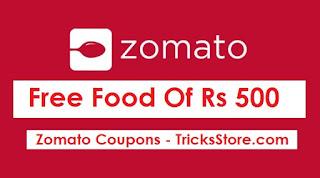 zomato-promo-code-coupons