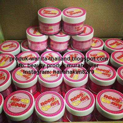 TRIPLE GLUTA SUPER WHITENING GINSENG CREAM NE-ON BY FERN - BODY WHITENING IN A WEEK