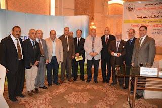 معهد دمنهور الطبى القومى يعقد مؤتمره الاكلينيكي التاسع بالتنسيق مع جمعية جراحة العظام المصرية
