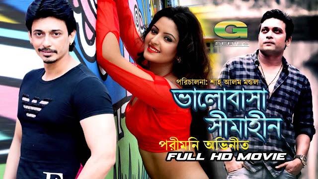 Pyaasa full movie in hindi dubbed 2015 hd download
