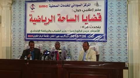 وزير الرياضة السوداني  جالكوما انتخابات اتحاد الكرة بالقانون الجديد في مدة لا تتجاوز 9 اشهر فقط