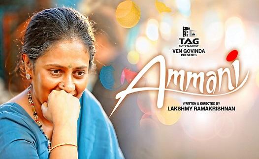 Ammani Tamil Movie 2016 Watch Online Download HD
