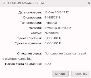 olympus-game.biz mmgp