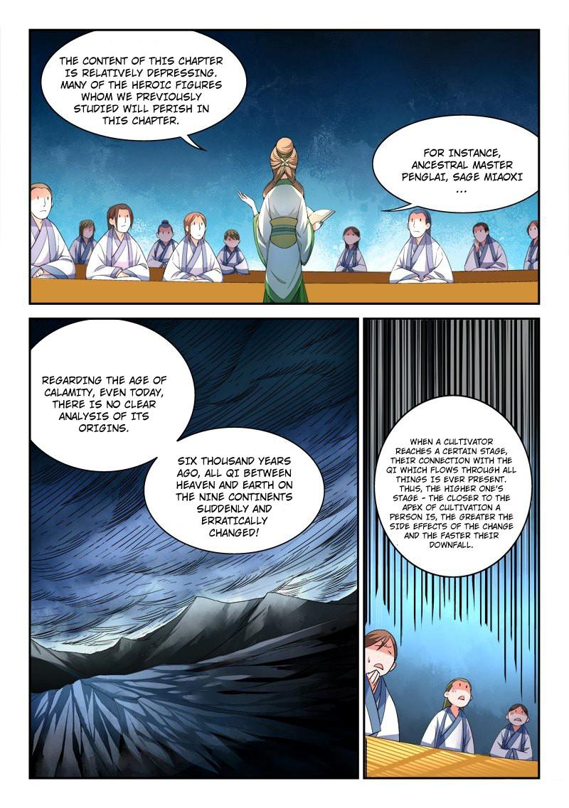 Spirit Blade Mountain - Chapter 30