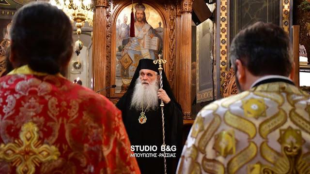 Αρχιερατικός Εσπερινός των Χριστουγέννων στον Ι.Ν. Αγίου Πέτρου στο Άργος (βίντεο)