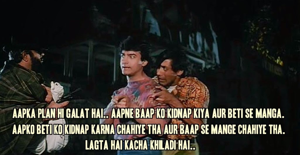 Lagta-hai-kacha-khiladi-hai-1024x529 SOME OF THE BEST DIALOGUES BY AAMIR KHAN News offbeat