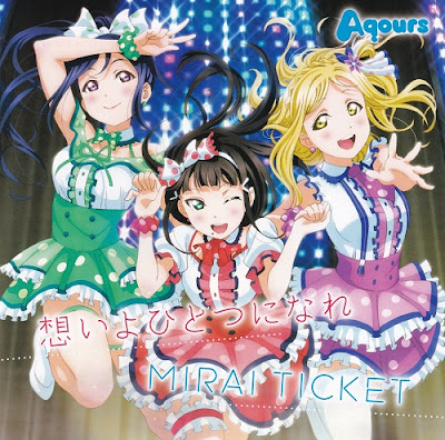 Download Aqours – MIRAI TICKET / Omoi yo Hitotsu ni Nare [SINGLE]