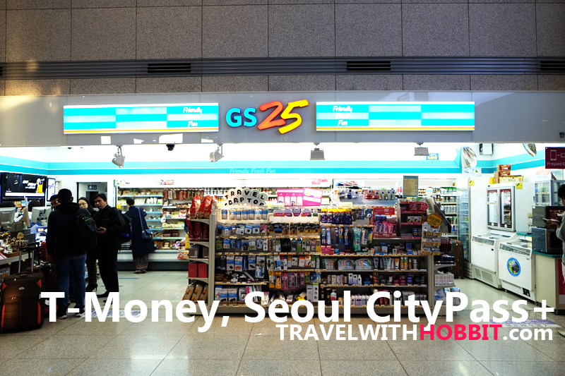 Seoul CityPass Plus, Seoul CityPass and M-Pass Difference Review