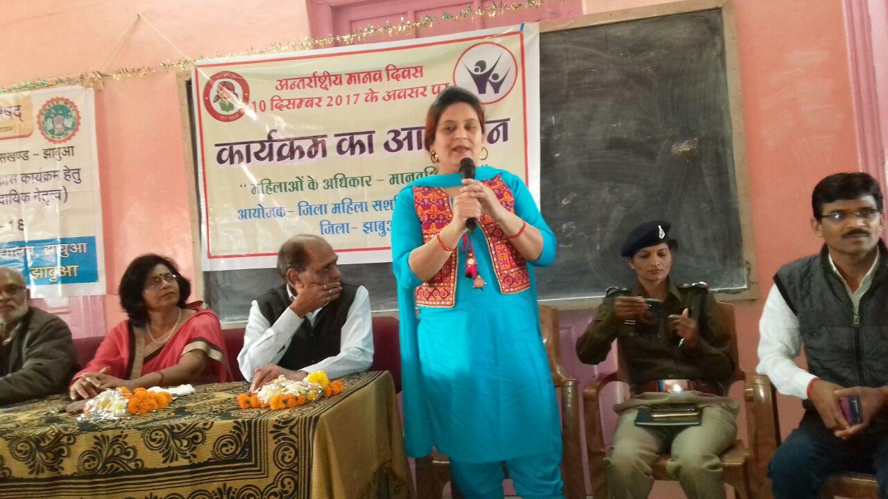महिला आयोग के माध्यम से जिले में चल रही कई गतिविधियां-Many-activities-going-on-in-the-district-through-the-Women-Commission