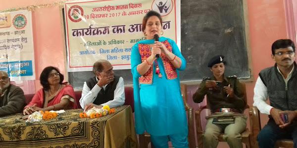 महिला आयोग के माध्यम से जिले में चल रही कई गतिविधियां