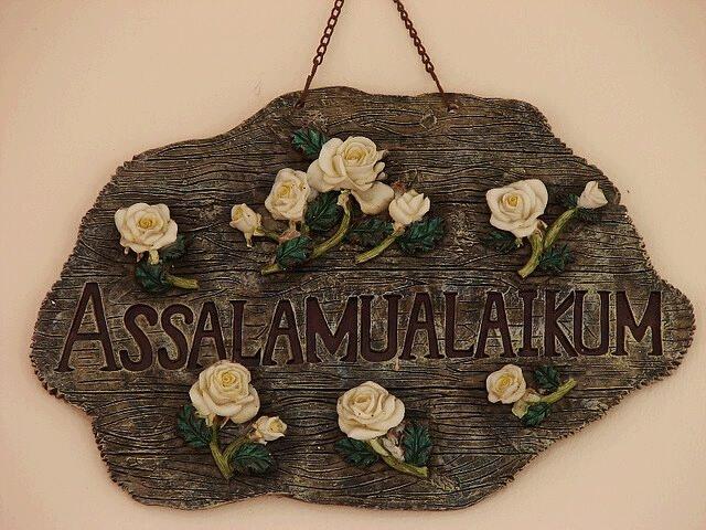 assalamualaikum wallpaper in english