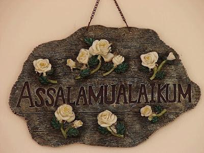 Assalamualaikum Wallpaper in English ~ Fresher Jobs