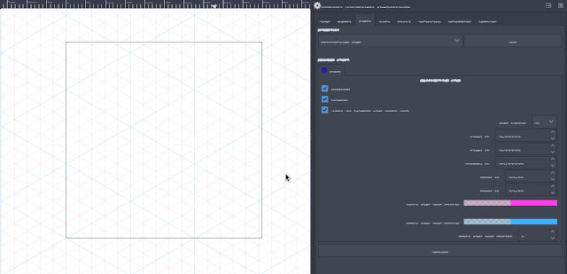 axonometric grid document properties in inkscape