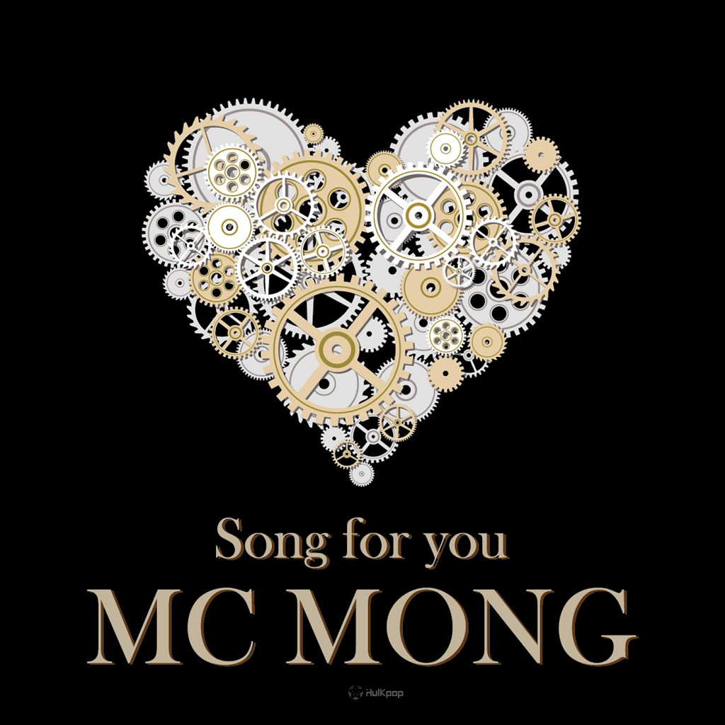 [EP] MC Mong – SONG FOR YOU (FLAC)