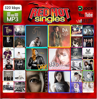 [Thai MP3] RED HOT SINGLES [UPDATE JULY 2016]