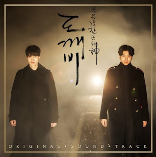 ost-goblin-part-1-m4a