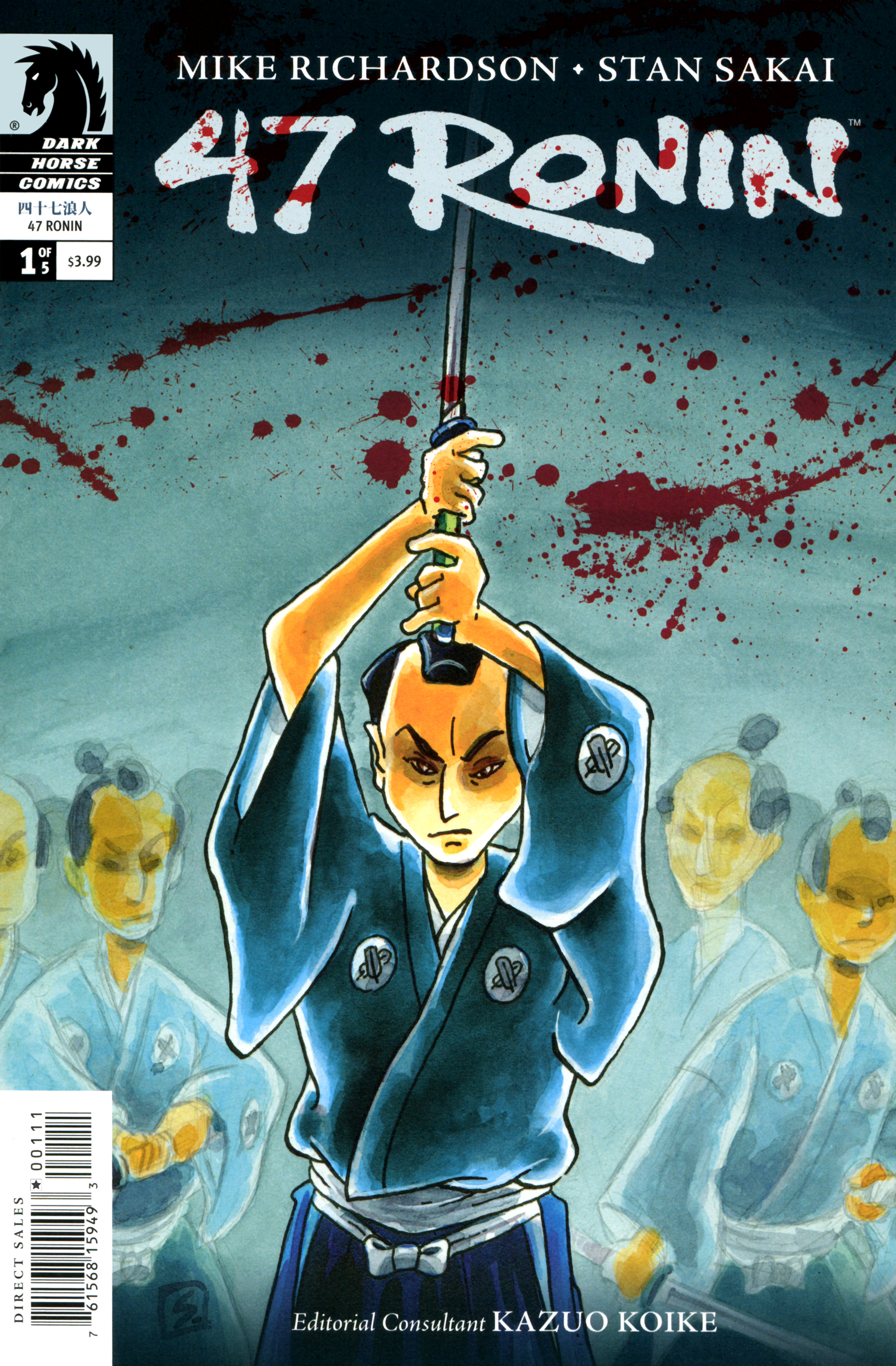 47 Ronin 1 Page 1