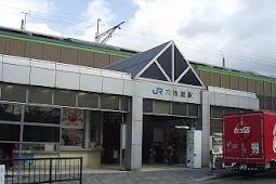 六地蔵駅京都駅奈良線ホーム改良奈良線複線化2022年