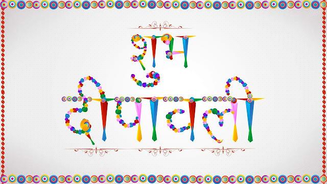 Happy Diwali Photo For WhatsApp