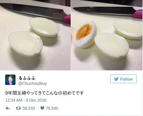 """Fart Egg…."" An Egg With No Yolk"
