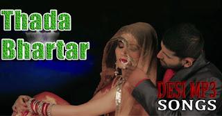 Haryanvi Thada Bhartar Song By Raju Punjabi
