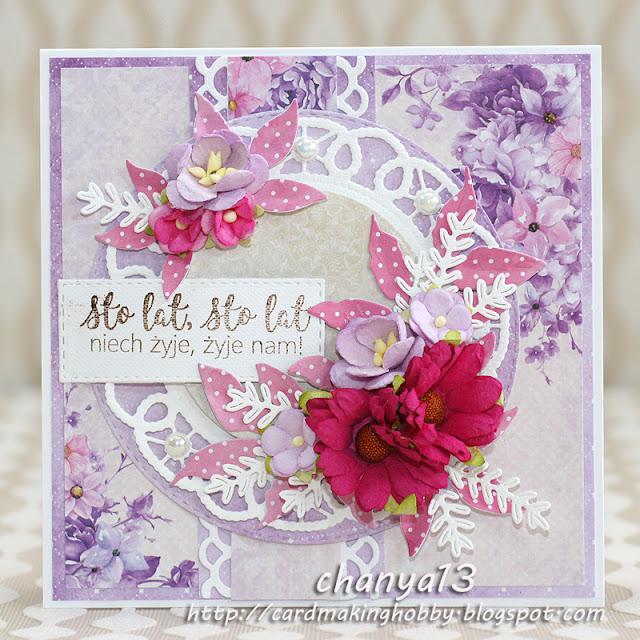 245. Kwiatowa kartka urodzinowa
