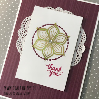 Make this gorgeous card using the Eastern Palace Suite by Stampin' Up!