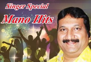 Singer Special Mano Super Hit Evergreen | Audio Jukebox