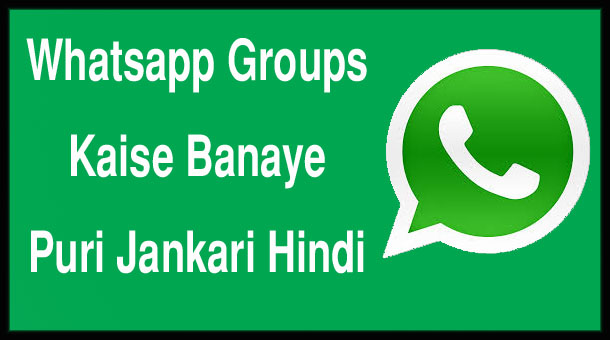 Whatsapp group kaise banaye hindi me complete information
