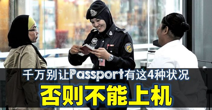 http://www.sharetify.com/2015/11/passport-4.html
