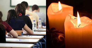 Χανιά: Ραγίζει καρδιές το αντίο της δασκάλας του 18χρονου μαθητή που αυτοκτόνησε