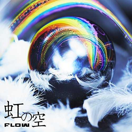 [Single] FLOW – 虹の空 (2015.08.12/MP3/RAR)