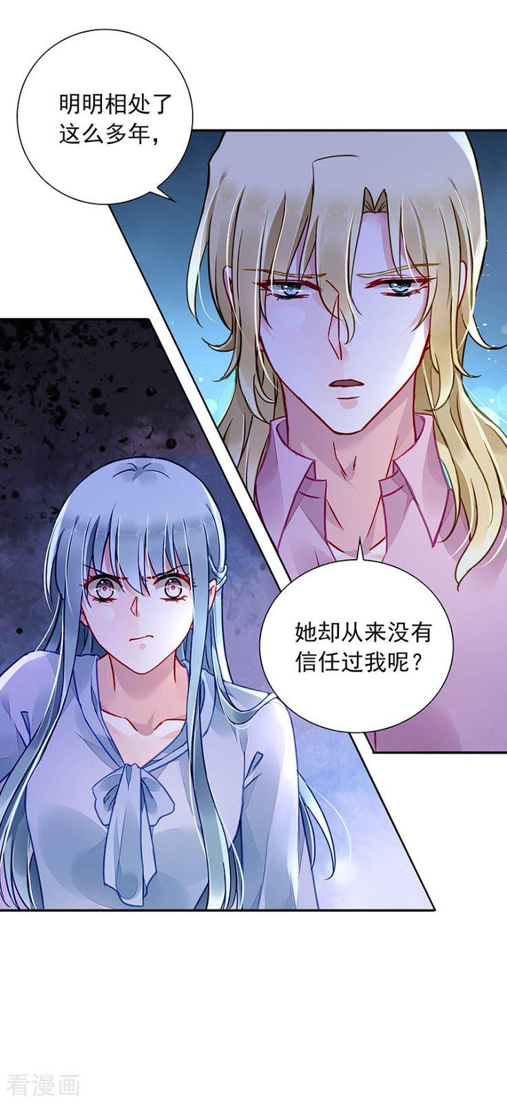 落難千金的逆襲: 203話 煜城不見了?! - 第25页