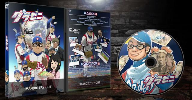Gurazeni | Cover DVD |