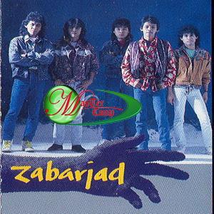 Lirik Lagu Karam - Zabarjad + Video