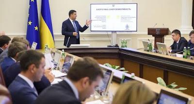 Кабмин внес в Верховную Раду проект бюджета-2018
