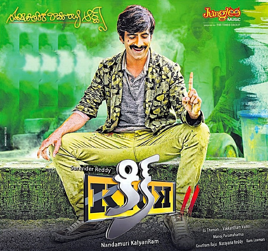 Upendra all songs download or listen free online saavn.