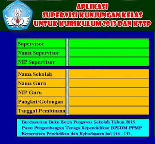 Aplikasi Supervisi KBM / Kunjungan Kelas Guru untuk Kurikulum 2013 dan KTSP terbaru