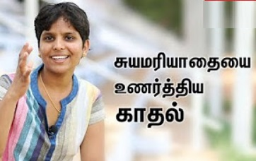 Shankar's wife Kausalya | A victim turned activist | Udumalpet Incident