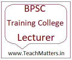 image : BPSC Training College Lecturer Exam 2018 @ TeachMatters