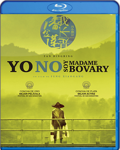 I Am Not Madame Bovary [2016] [BD25] [Español]