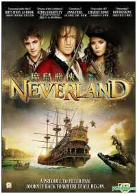 Neverland 2011 Part 1 Dual Audio 300MB Hindi Full Movies BluRay